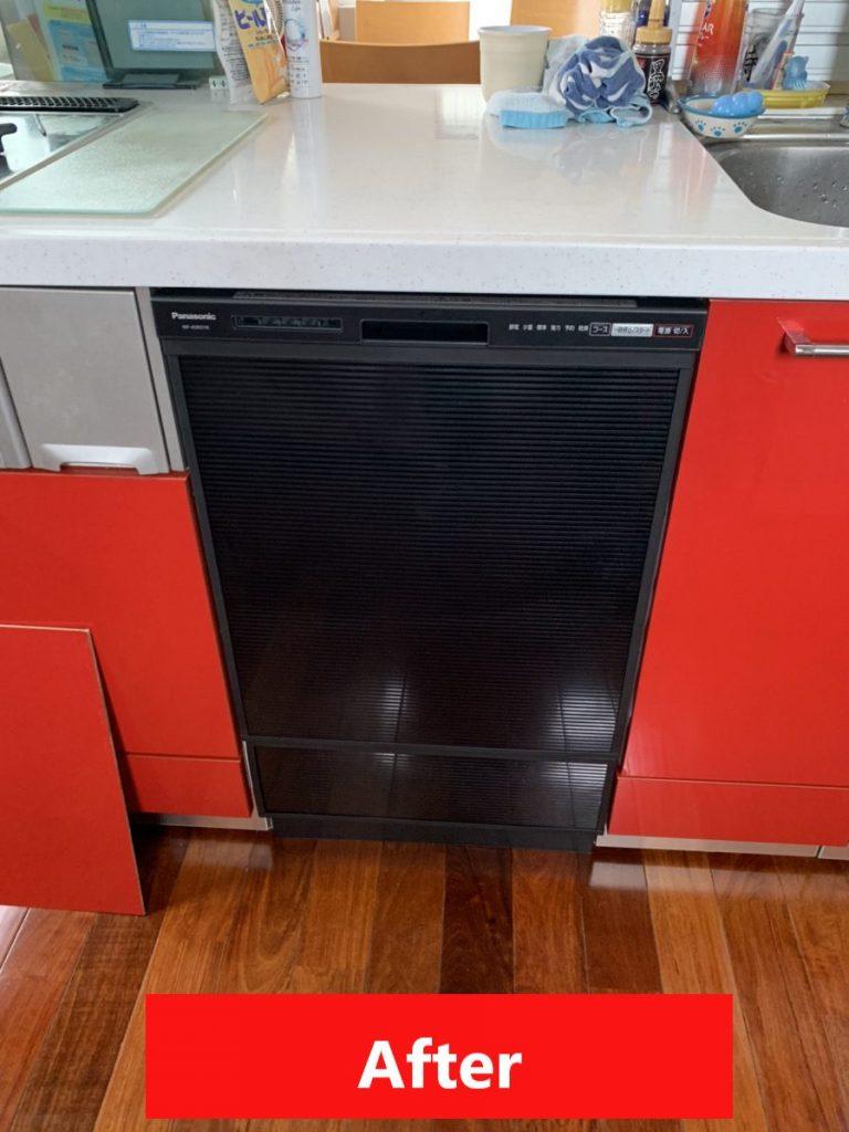 渋川市 食洗器交換