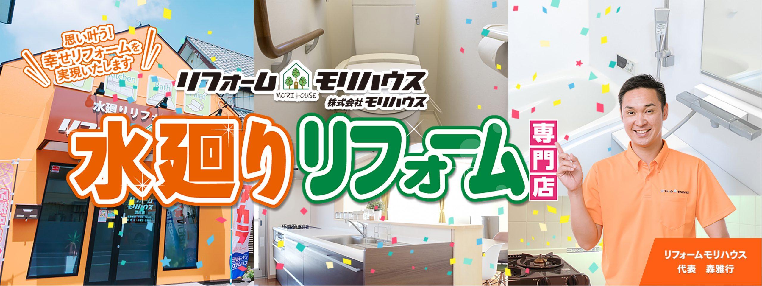 【2021 新春初売りチラシ】期間中にお見積りで福袋プレゼント!