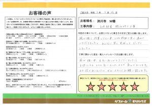 渋川市 M様 (子供部屋間仕切り工事)