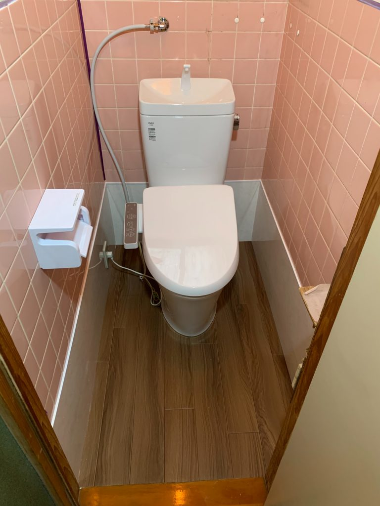 渋川市 トイレ工事 《リクシル アメージュZ+D》 -リフォームモリハウスー