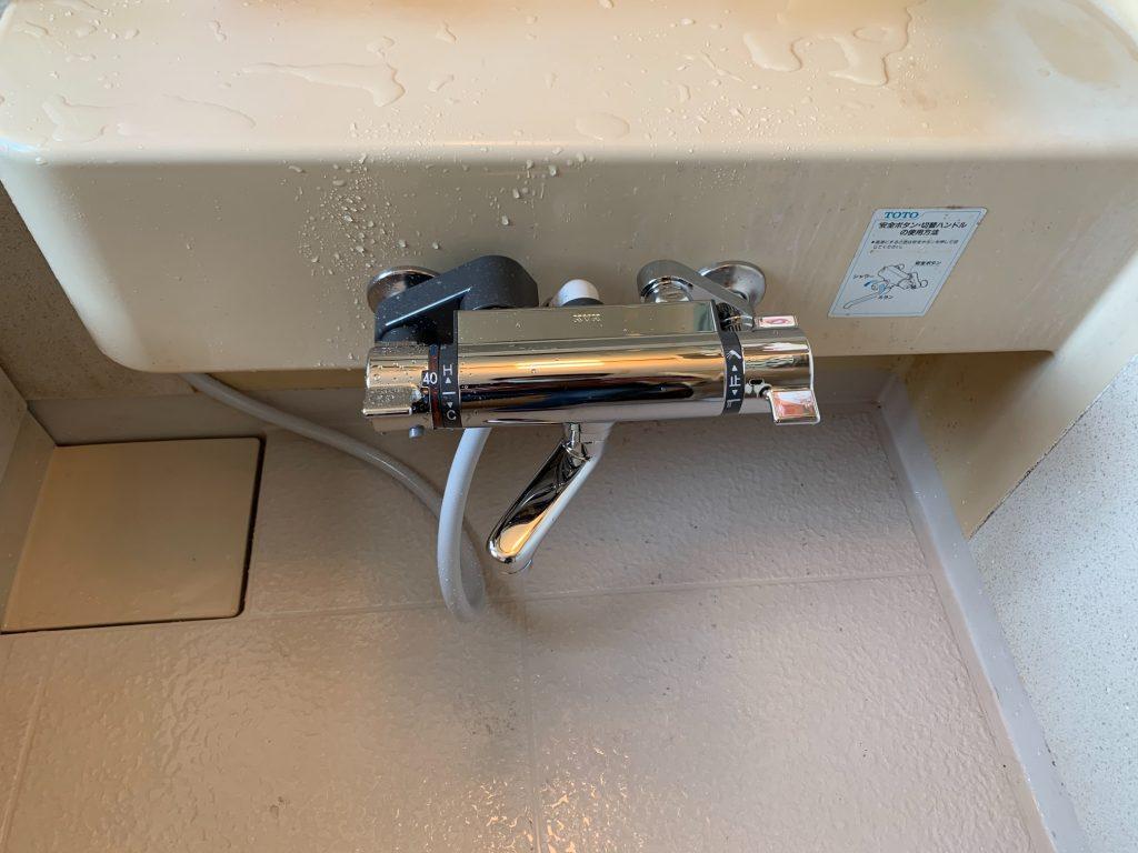 渋川市 浴室水栓交換工事 -リフォームモリハウスー